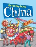 china copy
